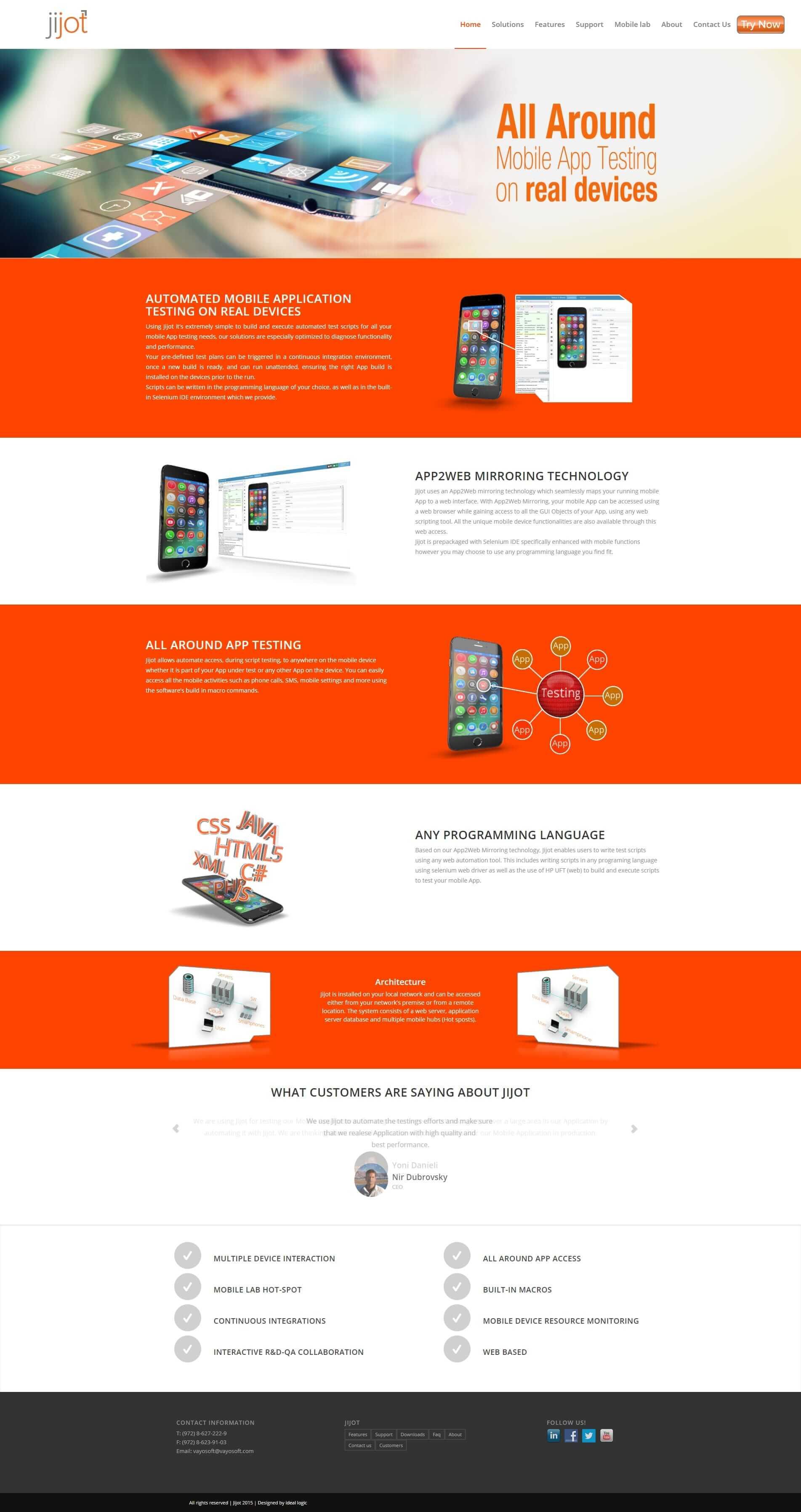 בניית אתר: לחברת jijot.